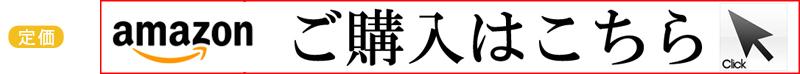公式販売 amazonジャパンコスメ公式オンラインショップへ